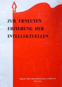 Zur erneuten Umerziehung der Intellektuellen 1968 Peking